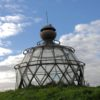 Hatfield Beacon - History